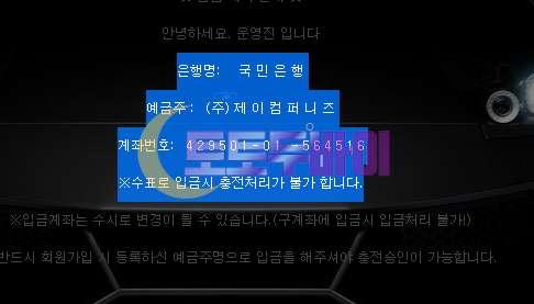 토토탱크 먹튀 상세내용_1